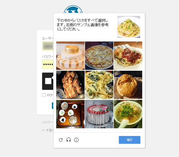 Google No CAPTCHA reCAPTCHA