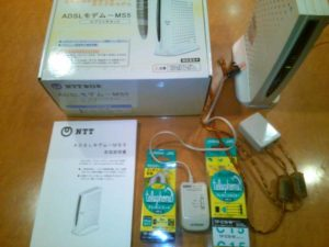 ADSL Modem-MS5 (NTT-East)