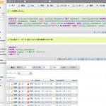 マルチリンガルのプラグイン「Transposh」のDBを修正