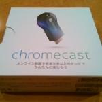 Cromecastの試用