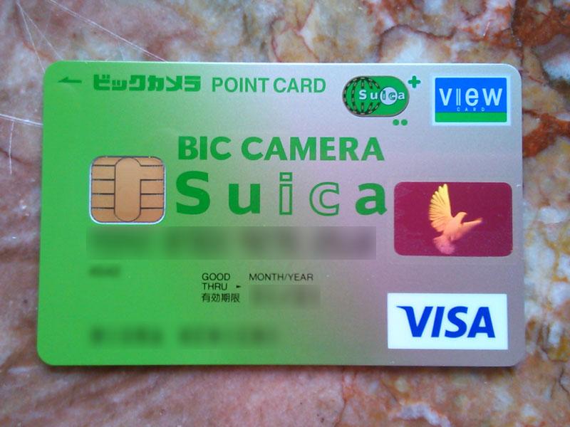 ビックカメラSuicaカードをゲット