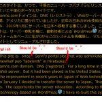 Transposhの自動翻訳機能の不具合