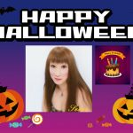 Halloween Events & Birthday 2016