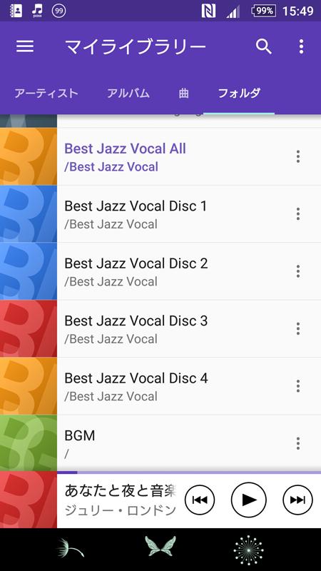 Xperiaのミュージックアプリで曲が再生できない不具合について