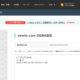 DomainKingからCoreServerへサーバーを移転しました!